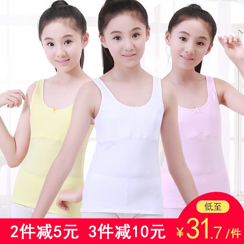 女童吊带小背心发育期内衣女大童十岁女孩儿童打底学生长款内穿秋