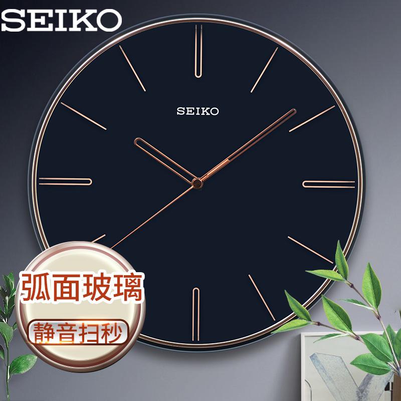Часы на стену Артикул 599056023184
