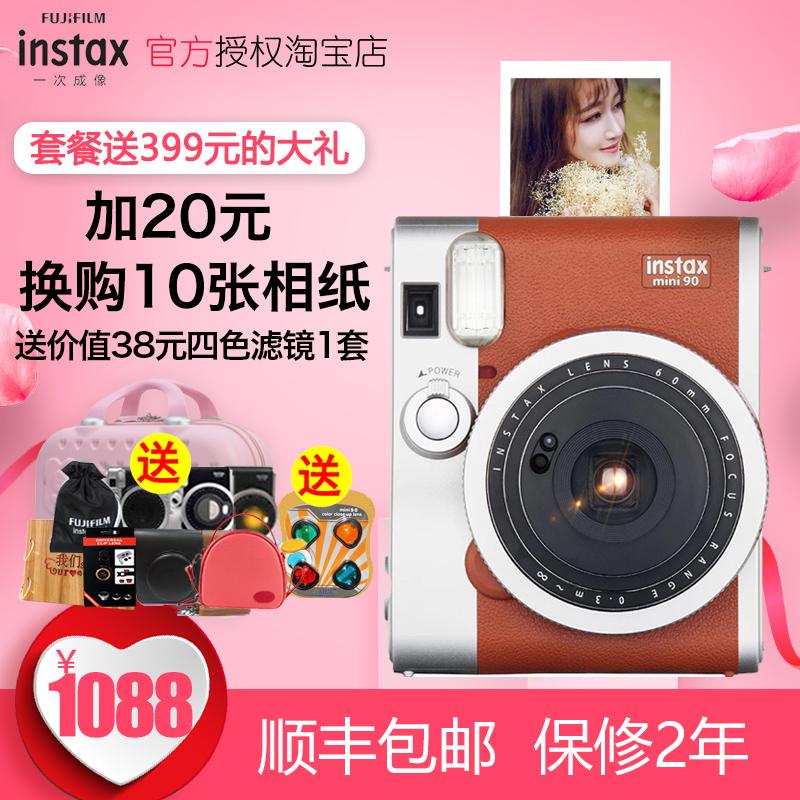 Fujifilm/富士 instax mini90套装含拍立得相纸复古立拍相机