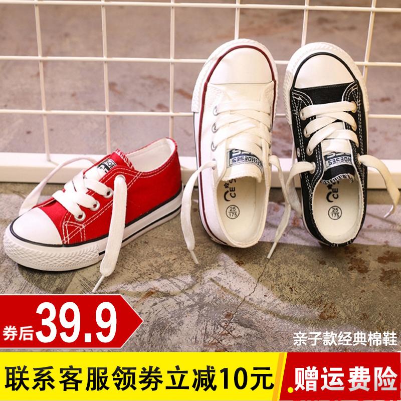 儿童帆布鞋女童鞋子2020秋春季新款小白鞋男童板鞋宝宝布鞋韩版潮