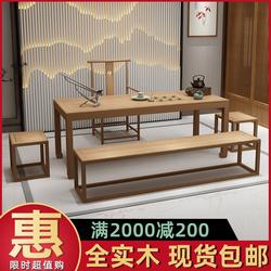 新中式茶台实木茶桌椅组合办公室禅意功夫茶几桌现代简约茶室1米8
