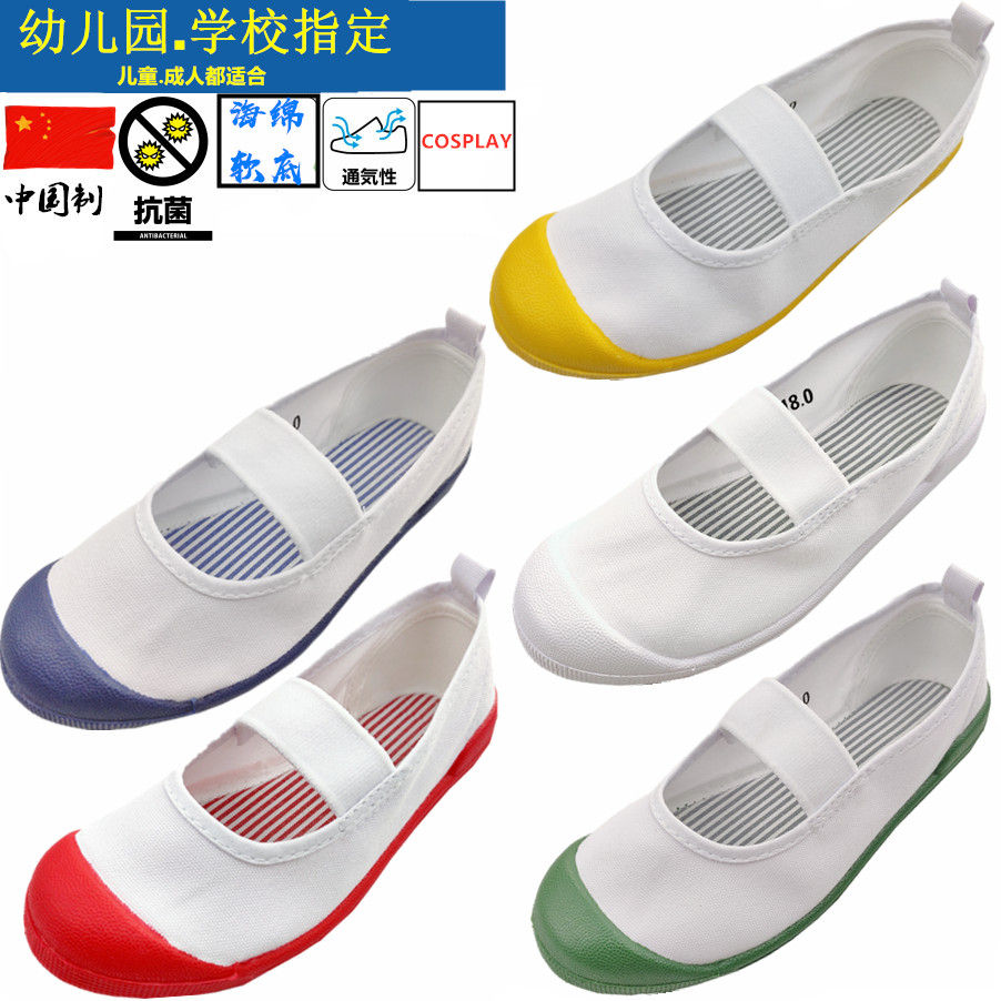 Japanese students shoes kindergarten canvas small white shoes shallow soft soled shoes indoor cos performance boys and girls gymnastic shoes