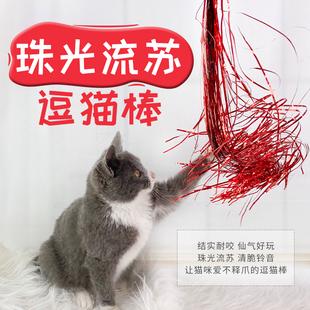 猫玩具自嗨仙女猫棒羽毛铃铛响纸流苏耐咬逗猫棒逗猫神器猫咪用品