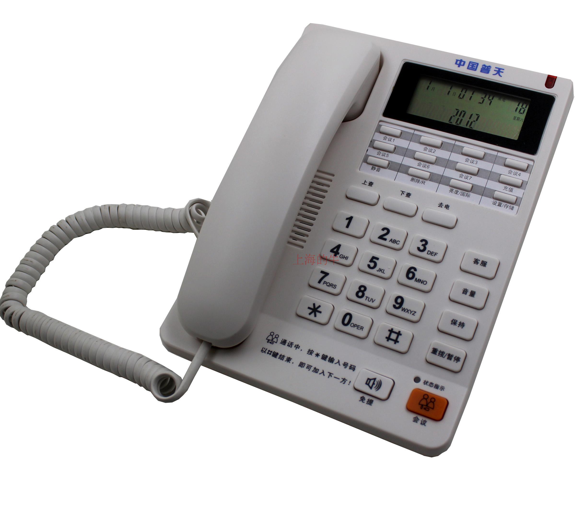 高端大气普天酒店办公来电显示超强免提电话机挂壁 铃声可调座机