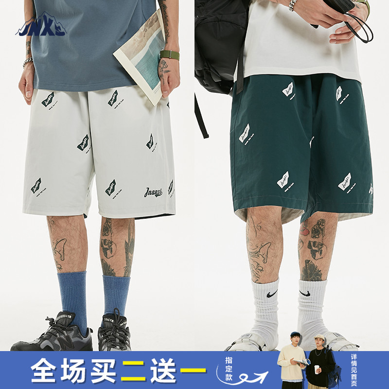 Mr. Jiangnan's original summer clothes new fun home wear beach pants on both sides of men's tide brand Hawaiian five-point shorts