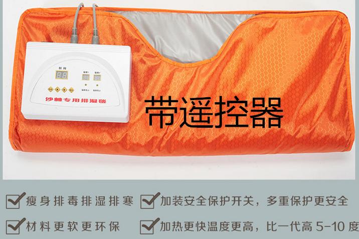 Далеко красный Внешнее облепиховое одеяло без Многократная защита от одного года с дистанционным управлением