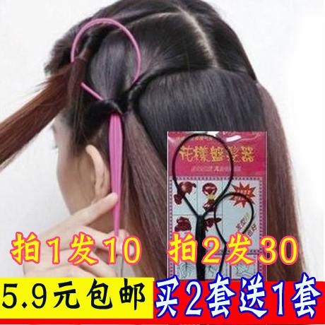 韩国美发盘发器工具套装 长发变短发穿发针 丸子头拉发针发棒发型