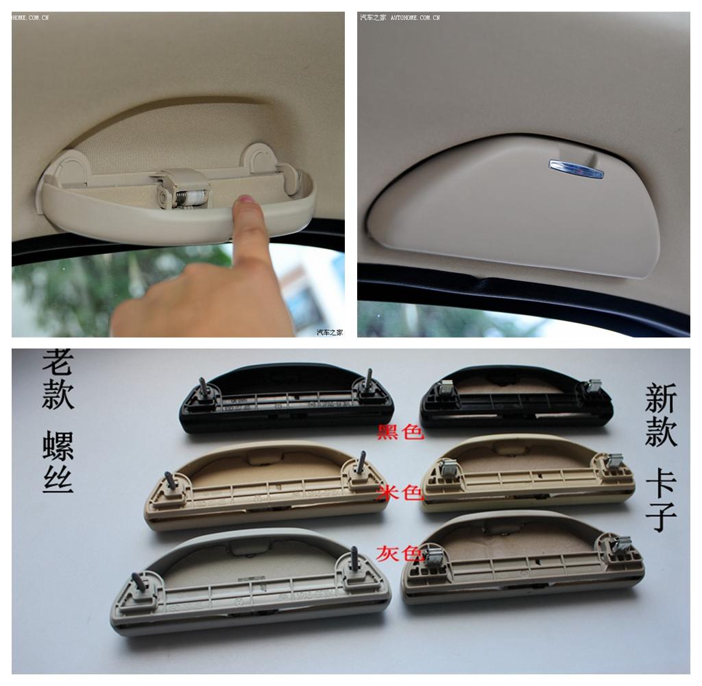Volkswagen новые и старые солнечный POLO| новый polo | длинные очереди | мужчина граница | специальный очки внутренняя ручка ремонт очки