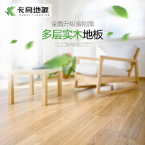 Nordic Log Oak Grain multilayer parquet wear-resistant waterproof E0 environmental protection 15mm Home Factory Direct Sales