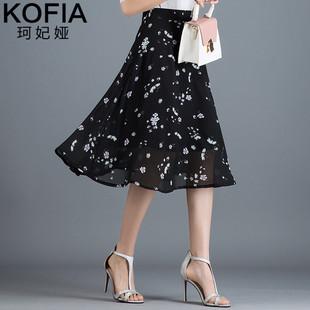 夏季 中长款 雪纺碎花半身裙女2020新款 高腰a字显瘦百褶垂感长裙子