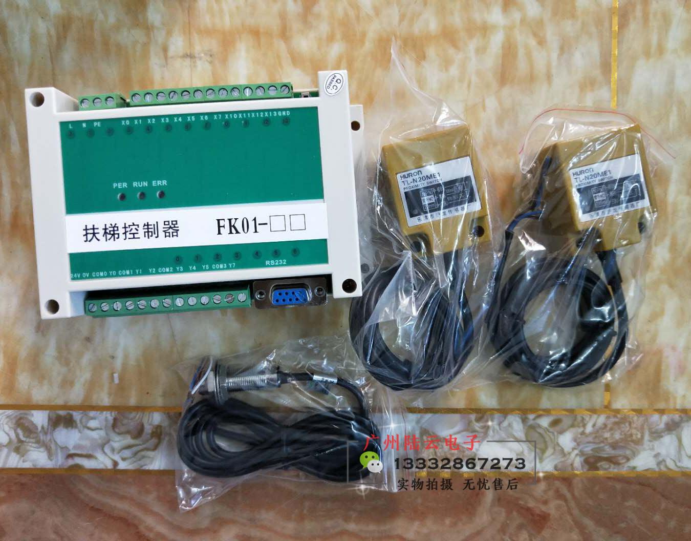 Электрическое оборудование Артикул 563912880390