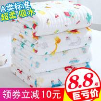 纯棉婴儿浴巾宝宝新生儿童用品纱布超柔吸水洗澡大毛巾被盖毯包巾