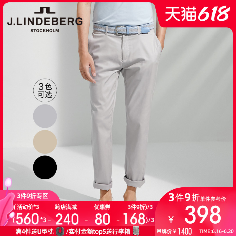 JLINDEBERG金林德伯格舒适简约潮流休闲裤男士夏季亚麻莱赛尔长裤