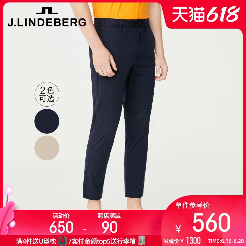 JLINDEBERG金林德伯格新款松紧腰休闲裤商务长裤莱赛尔裤子男夏季