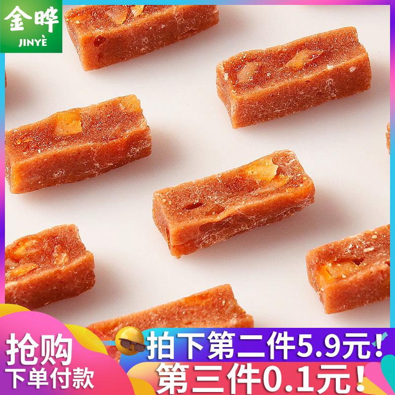 金晔六物山楂条宝宝休闲零食橘皮风味山楂条100g袋装独立小包