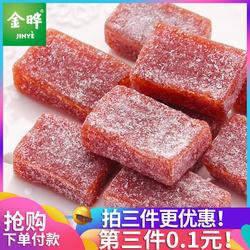 金晔酵素山楂果肉年货零食蜜饯果脯山楂糕100gx1袋