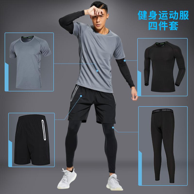 套装男健身房篮球装备训练紧身