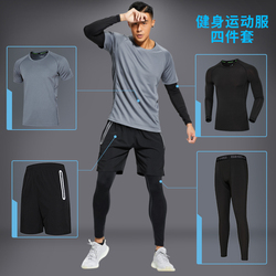 跑步套装男运动健身房篮球装备训练紧身速干晨夜跑秋冬季健身衣服