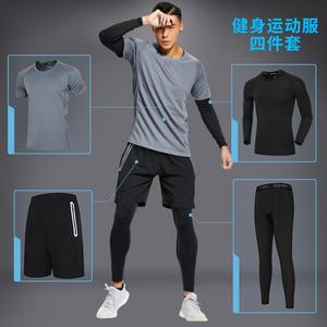 跑步套装男运动健身房篮球装备训练紧身速干晨夜跑春夏季健身衣服