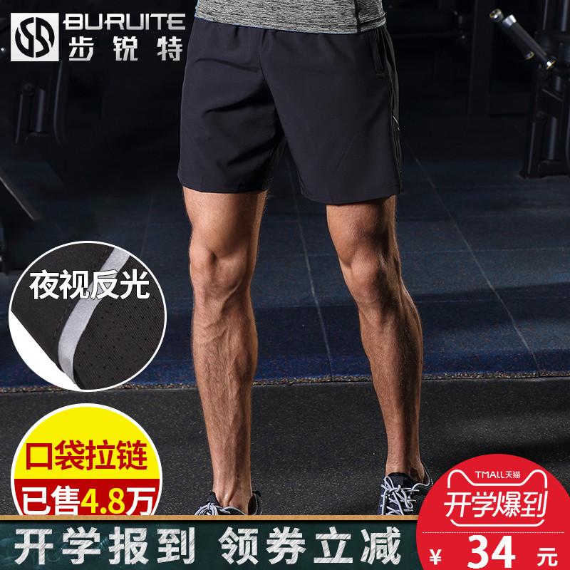 Быстросохнущие движение шорты мужчина бег пять минут штаны женщина тонкий летний трети фитнес обучение свободные большой размеров баскетбол брюки