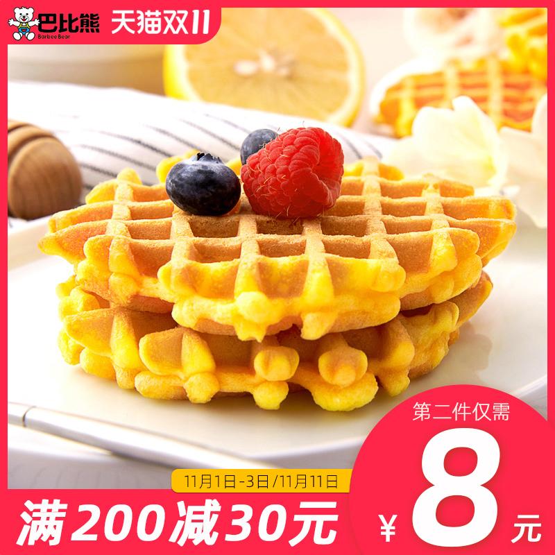 巴比熊原味华夫饼营养早餐蛋糕软面包网红办公室休闲零食500g整箱