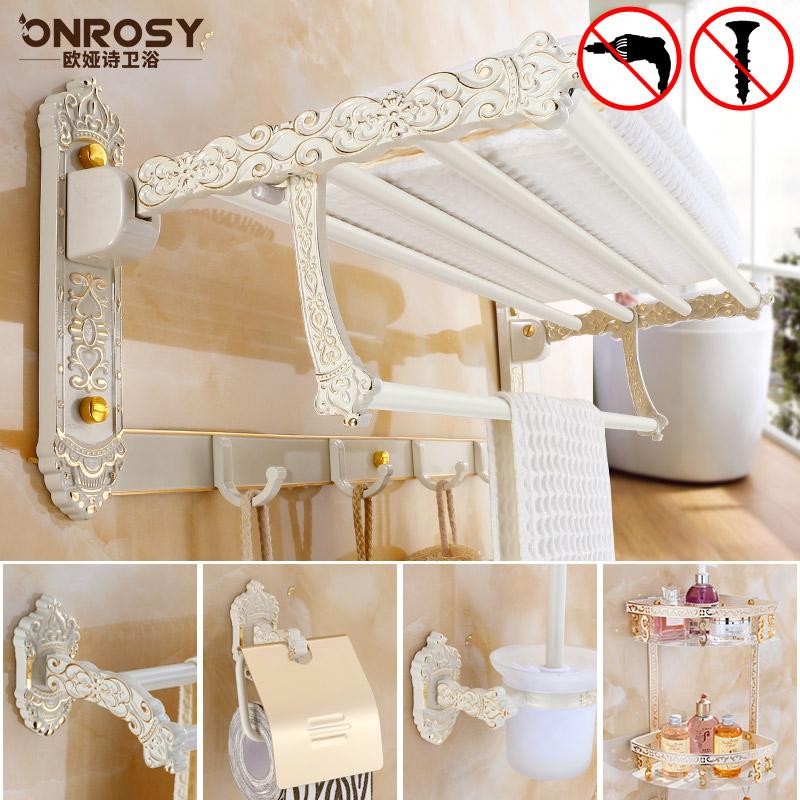 免打孔毛巾架象牙白色欧式浴室卫生间置物架折叠浴巾架挂件套装