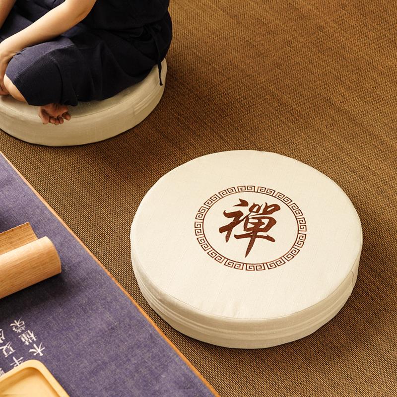 Подушки для медитации Артикул 598244848868