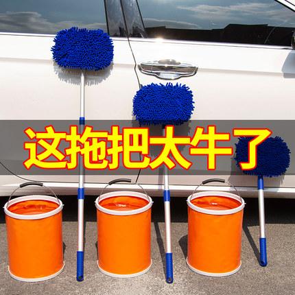 洗车拖把专用擦车刷子长柄伸缩非纯棉不伤汽车冼车用泡沫除尘掸子