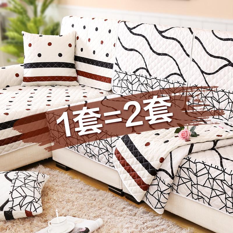 四季通用布艺沙发垫防滑罩萬能全包套简约现代坐垫全盖靠背巾垫子