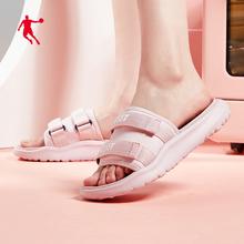 外穿运动情侣凉鞋 凉拖家用拖鞋 乔丹拖鞋 2021夏季 沙滩鞋 新款 男女鞋