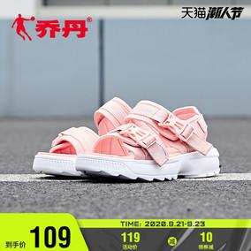 乔丹夏季新款平底潮鞋粉色运动女鞋