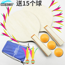 Add thick wood Color cricket pat Sanmao racket adult plate Feather pat feather ball to send ball 15