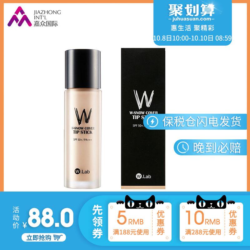 【保税】韩国W. Lab/wlab超模美颜粉底液防晒遮瑕滋润隔离定妆