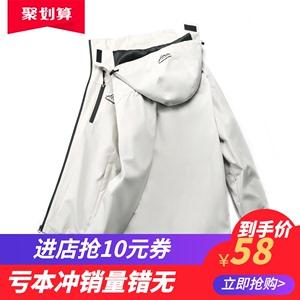 领10元券购买户外男女三合一两件套可拆卸冲锋衣