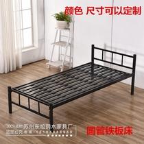 米双人床1.8米1.5米单人床1.2现代简约铁艺床酒店公寓床环保铁床