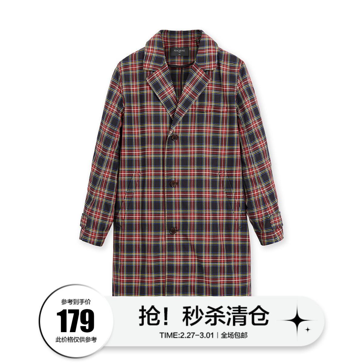 格子外套男秋季流休闲西装领中长款风衣男清仓太平鸟男装