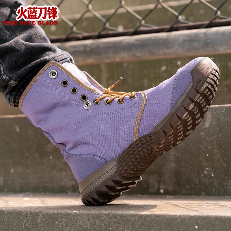 火蓝刀锋春季高帮透气马丁靴帆布鞋质量好不好