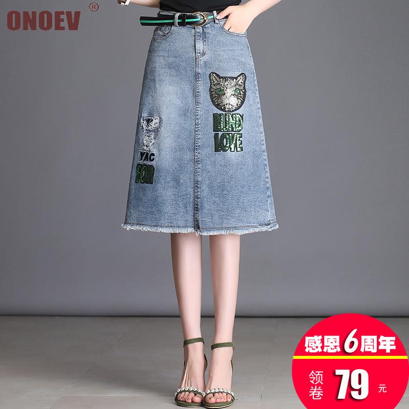 热销11件正品保证牛仔秋季2019新款高腰港味半身裙