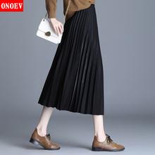 半身裙女秋冬季2021新款显瘦中长款百褶裙高腰百搭小个子a字长裙