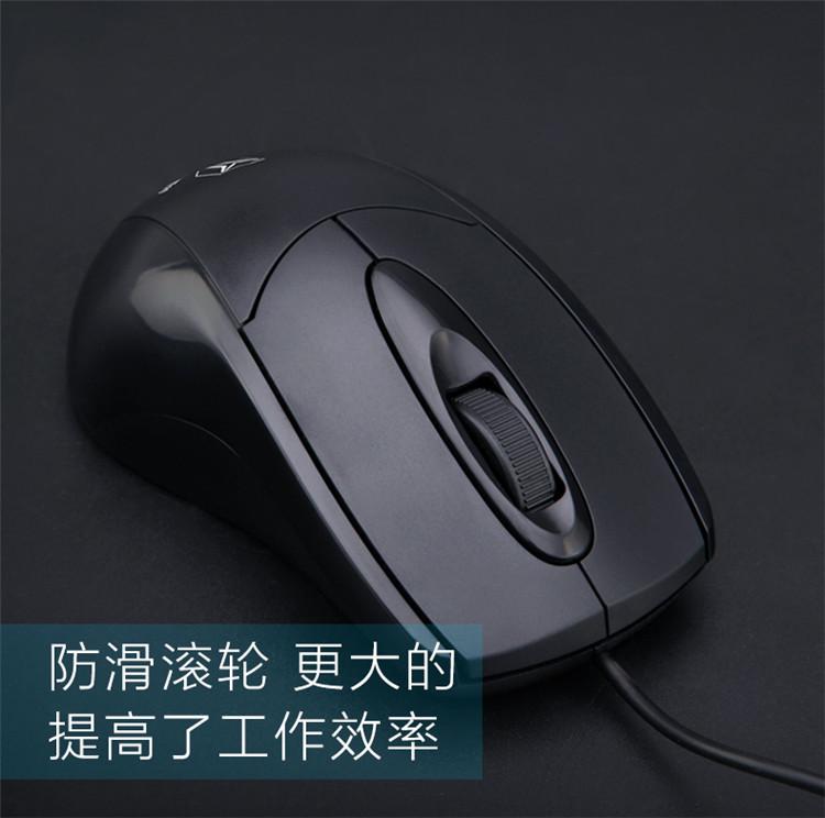 GST冠斯特T01�r尚光�W有�鼠�� 耐用�W吧家用�_式��XUSB游�蚴��
