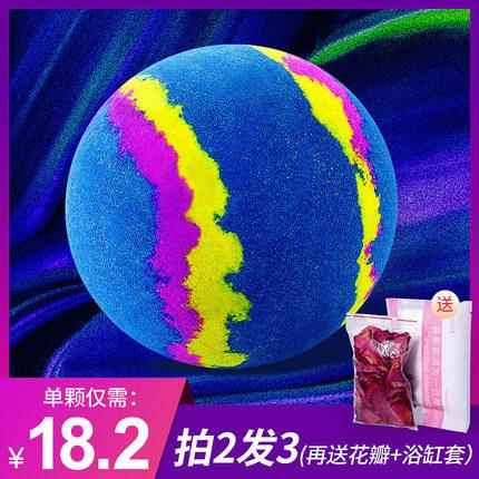 网红浴缸球泡泡浴球气泡弹泡澡球