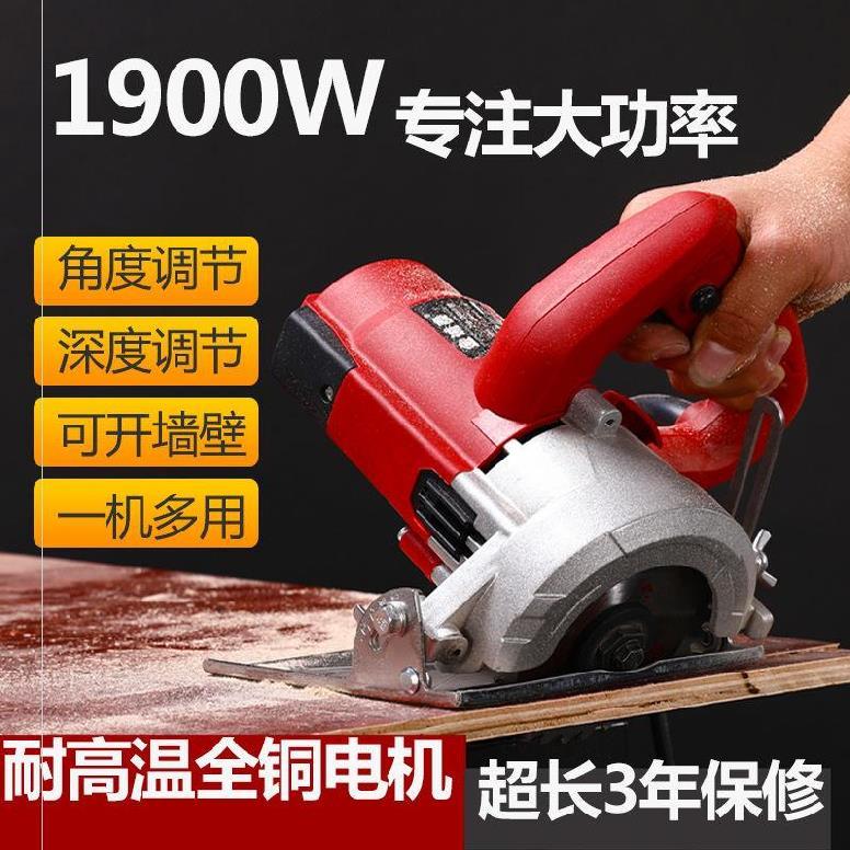 切水泥地面切割机便捷式木材台锯45度角小型便携式电-水泥切割机(simtone旗舰店仅售123.75元)