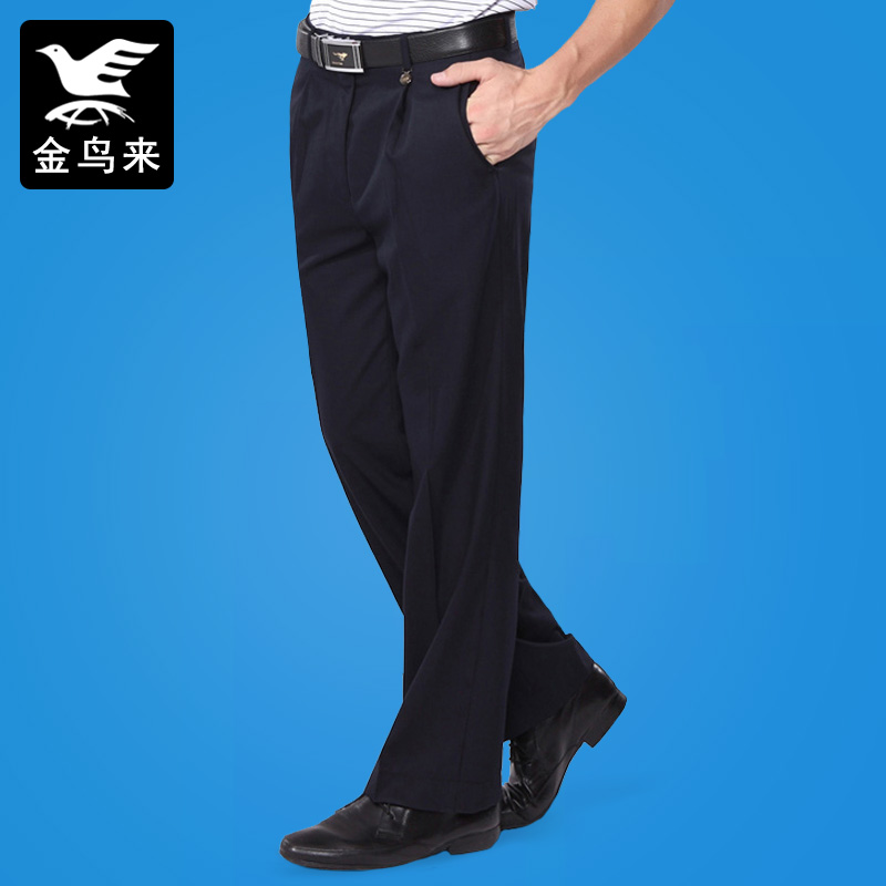 Golden Bird summer thin anti theft mens trousers rhinoceros pleated anti wrinkle non iron business casual suit pants large loose