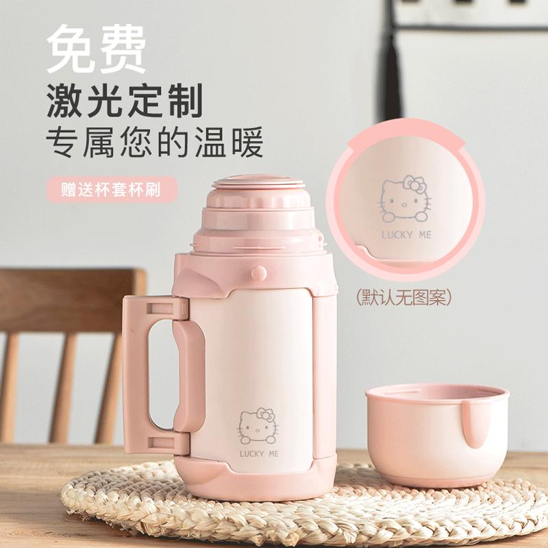 黑蚁保温杯大容量女生便携户外水杯保温瓶宝宝婴儿外出水壶1000ml图片