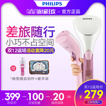 Philips handheld hanging ironing machine steam iron home small portable ironing machine ironing artifact GC299
