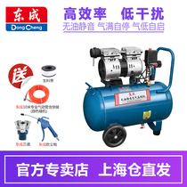 Dongyi Oil-free mute air compressor small high-pressure gas pump woodworking household painting King inflatable pump pneumatic tools