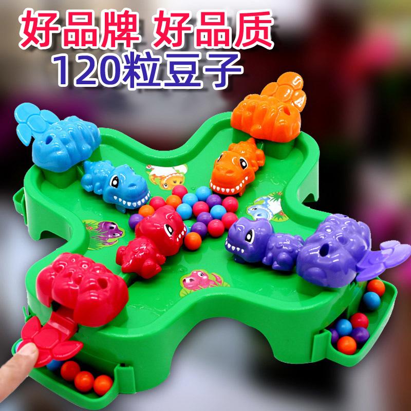 大号儿童亲子互动桌面玩具疯狂贪吃青蛙吃豆机恐龙吃豆子抖音同款