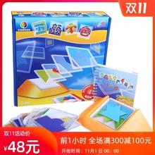 小乖蛋五颜六色益智玩具拼图儿童逻辑思维训练3-6-8岁以上女男孩