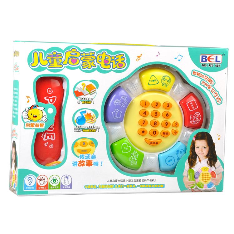 多 仿真兒童電話玩具幼兒嬰兒0~1~2~3歲音樂女男寶寶益智早教
