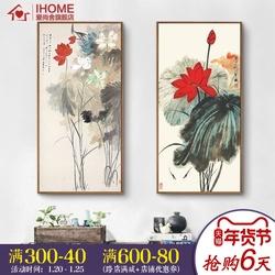 客厅装饰画新中式壁画国画张大千荷花沙发背景墙画玄关挂画水墨画